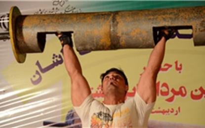 نفرات برتر مسابقات کندهزنی سیلک در کاشان اعلام شد+تصویر