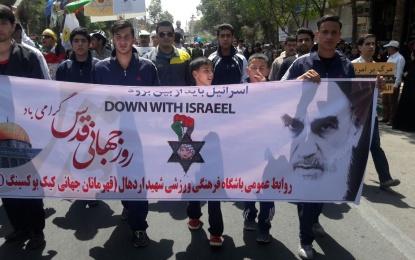 حضور اعضای باشگاه فرهنگی ورزشی شهید اردهال در راهپیمایی روز قدس