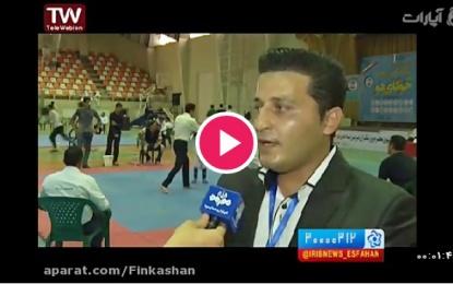 قهرمانی جوانان فینی در دهمین دوره مسابقات کشوری کاراته