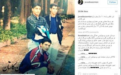 جواد کاظمیان، 18 سال پیش در باغ فین + تصویر