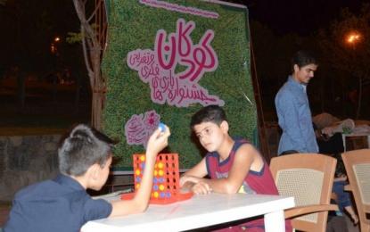 جشنواره بازی های فکری کودکان در بام شهر کاشان به ایستگاه آخر رسید + تصویر