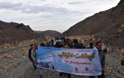 به مناسبت هفته بسیج صورت گرفت؛ یکصد و یکمین کوهگشت خانوادگی در روستای جزه کاشان برگزار شد + تصویر