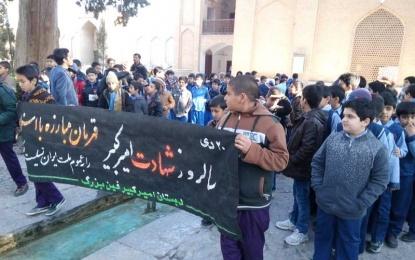 در سالگرد شهادت قهرمان مبارزه با استعمار؛ نکوداشت مقام امیرکبیر توسط دانش آموزان مدرسه امیرکبیر + تصویر