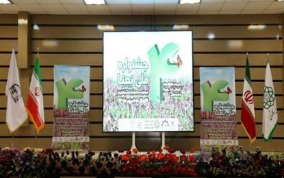 با حضور چهرههای شاخص کشوری؛ چهارمین جشنواره ملی نعنا در کاشان برگزار شد