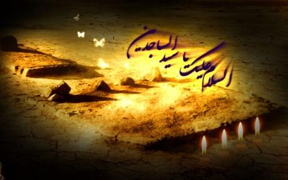 مراسم عزاداری شهادت امام سجاد(ع) در آستان امامزاده هادی(ع) فین
