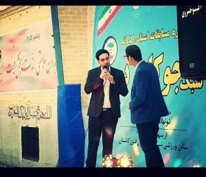 مسابقات استانی جوکای دو در فین کاشان (1)