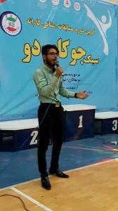 مسابقات استانی جوکای دو در فین کاشان (24)